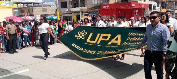 La UPA presente en el desfile de fiestas patrias Bagua Grande